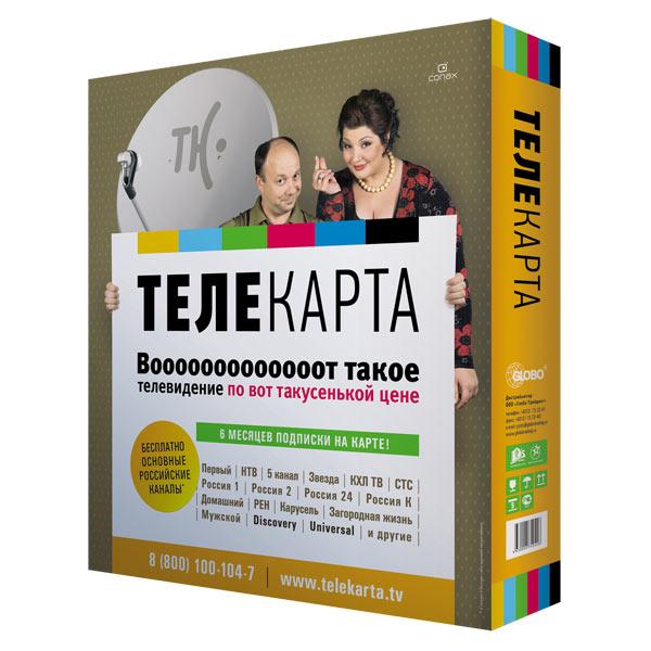 Комплект спутникового ТВ Telekarta М.Видео 3390.000