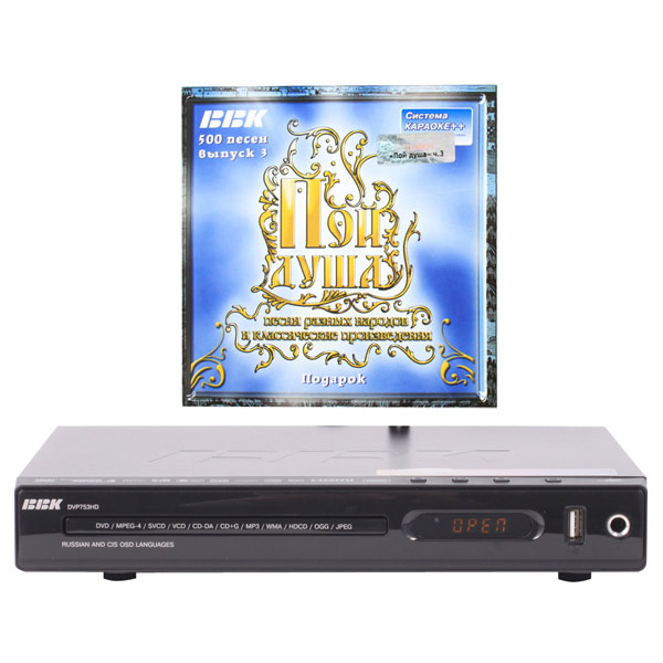 DVD-плеер BBK М.Видео 1590.000