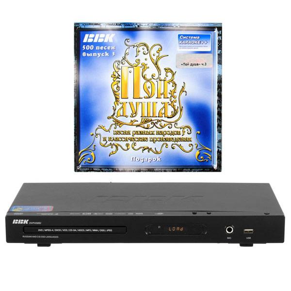 DVD-плеер BBK М.Видео 1390.000