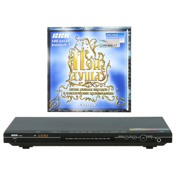 DVD-плеер BBK М.Видео 1790.000