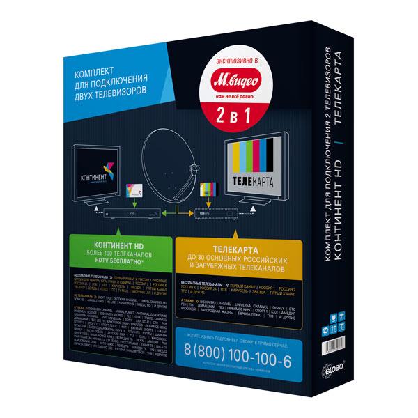 Комплект спутникового ТВ Continent М.Видео 5940.000