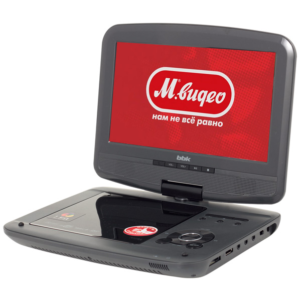Портативный DVD-плеер BBK М.Видео 3990.000