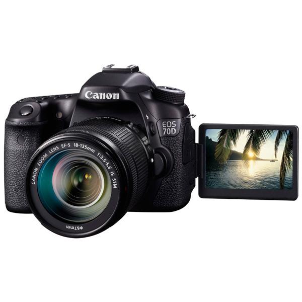 Фотоаппарат зеркальный Canon М.Видео 55990.000