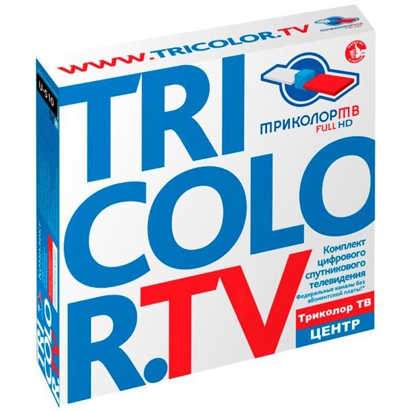 Комплект спутникового ТВ Триколор М.Видео 9990.000