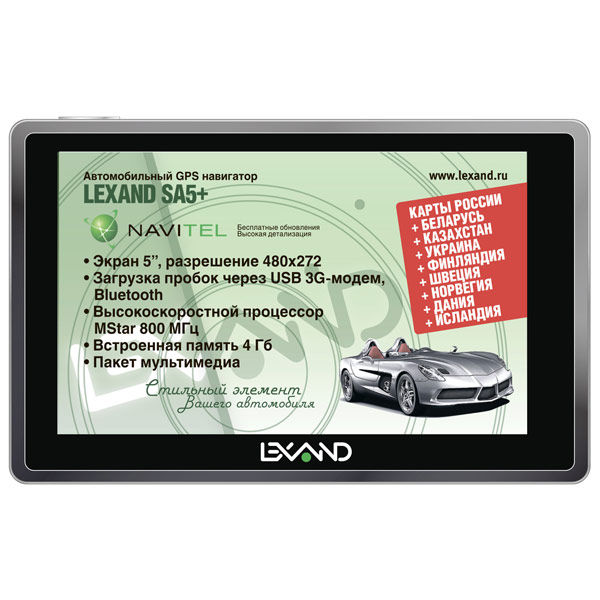 Портативный GPS-навигатор Lexand М.Видео 3090.000