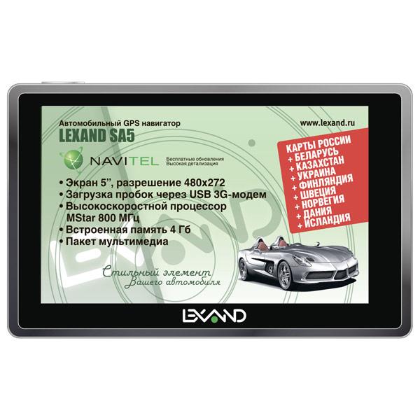 Портативный GPS-навигатор Lexand М.Видео 2990.000