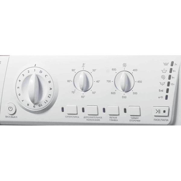 инструкция по эксплуатации стиральной машины hotpoint-ariston arsl 85 csi