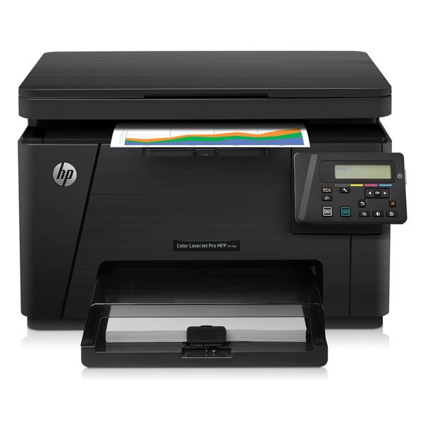 Лазерное МФУ (цветное) HP М.Видео 10990.000