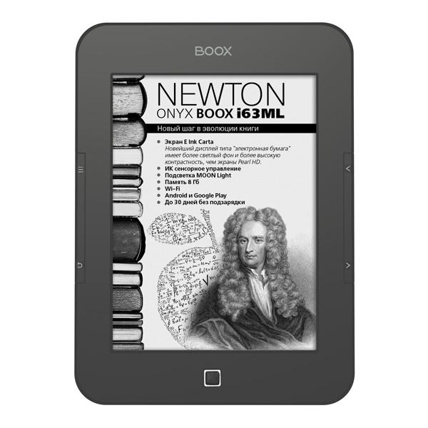 Электронная книга Onyx М.Видео 7490.000