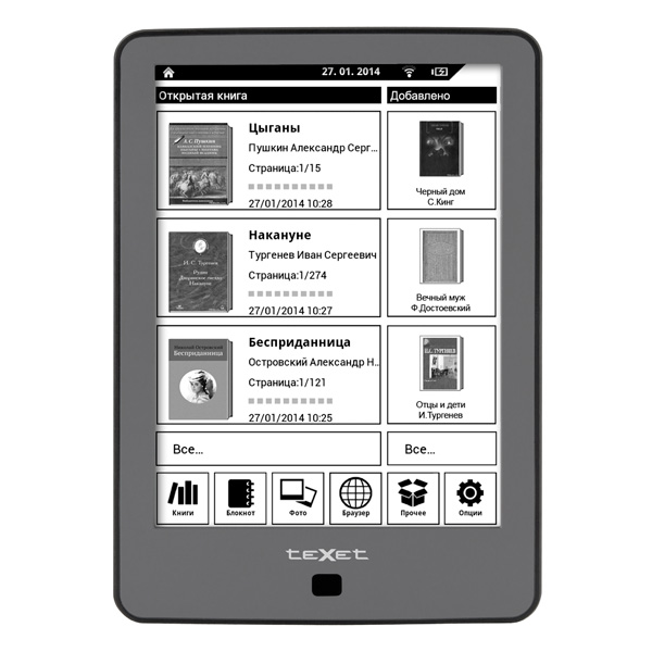 Электронная книга teXet М.Видео 4990.000