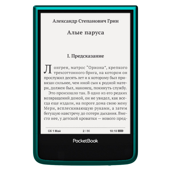 Электронная книга PocketBook М.Видео 8990.000