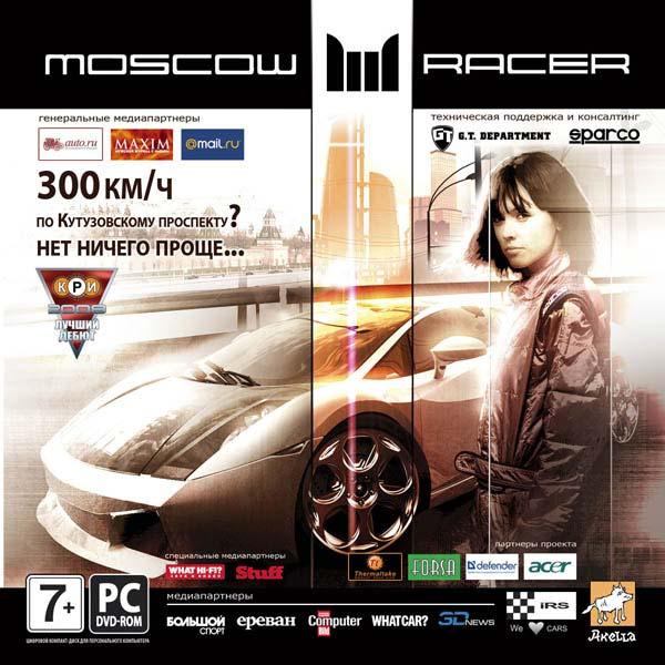 Скачать Moscow Racer v1.2 (2010/RUS/TRiViUM)бесплатно - игры. Название: Mo