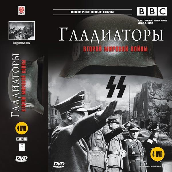 DVD-диск Медиа М.Видео 850.000