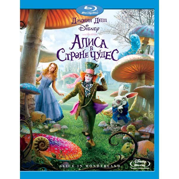 Blu-ray диск Медиа М.Видео 990.000