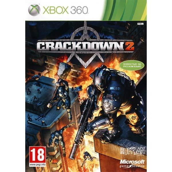 Игра для Xbox Медиа М.Видео 2290.000