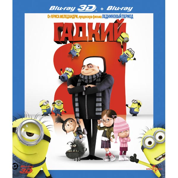 Blu-ray диск Медиа М.Видео 1490.000