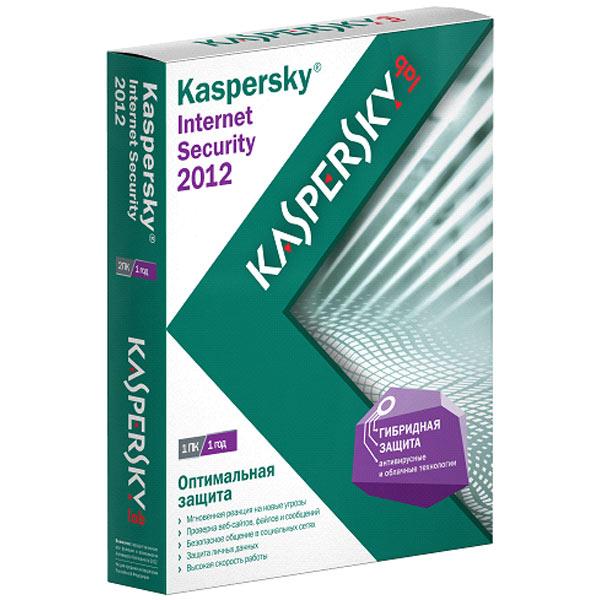 Антивирус Kaspersky М.Видео 1590.000