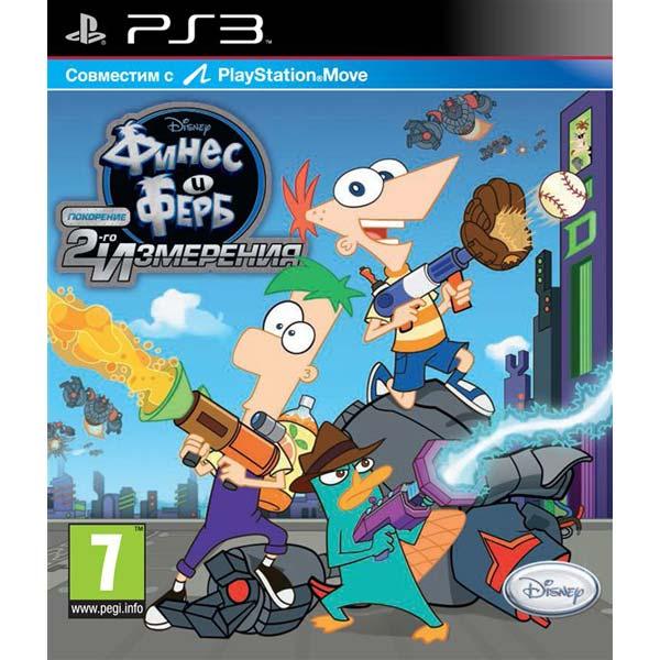 Игра для PS3 Медиа М.Видео 990.000