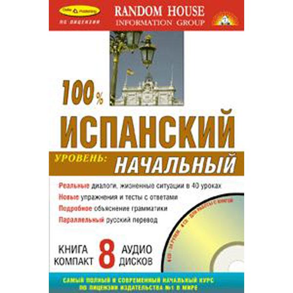 CD аудиокнига Медиа М.Видео 1290.000