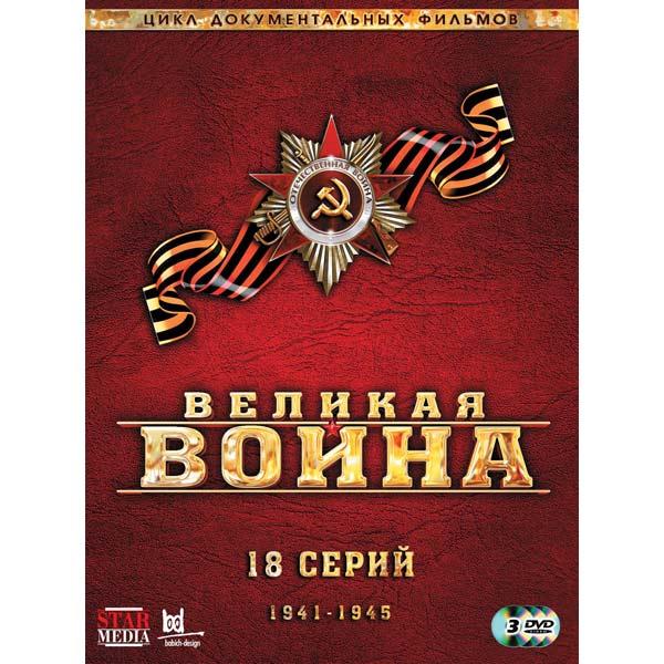 DVD-диск Медиа М.Видео 690.000