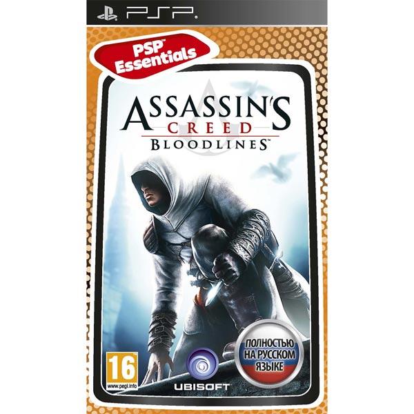 Игра для PSP Медиа М.Видео 790.000