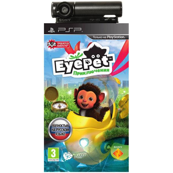 Игровая камера для PSP Sony М.Видео 1490.000