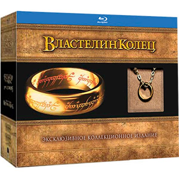 Blu-ray диск Медиа М.Видео 2990.000