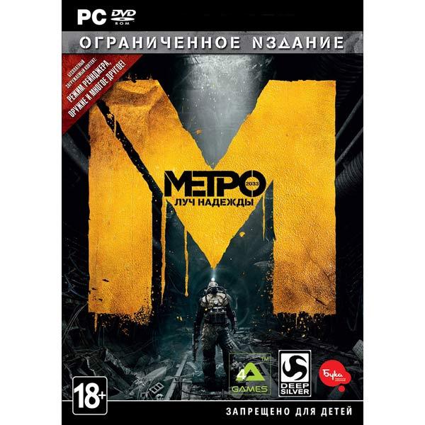 Игра для PC Медиа М.Видео 690.000