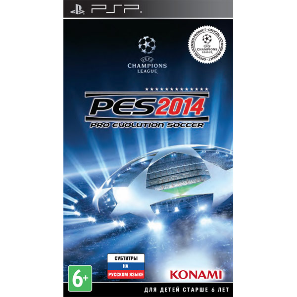 Игра для PSP Медиа М.Видео 990.000
