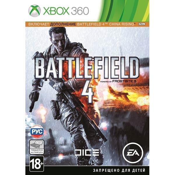 Игра для Xbox Медиа М.Видео 1490.000