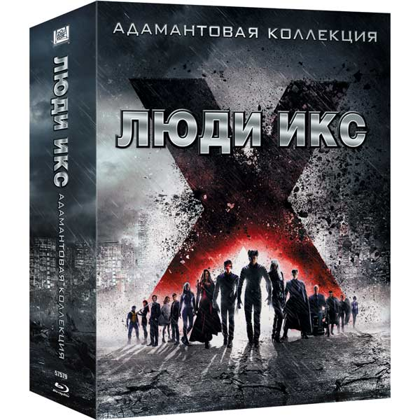 Blu-ray диск Медиа М.Видео 1290.000