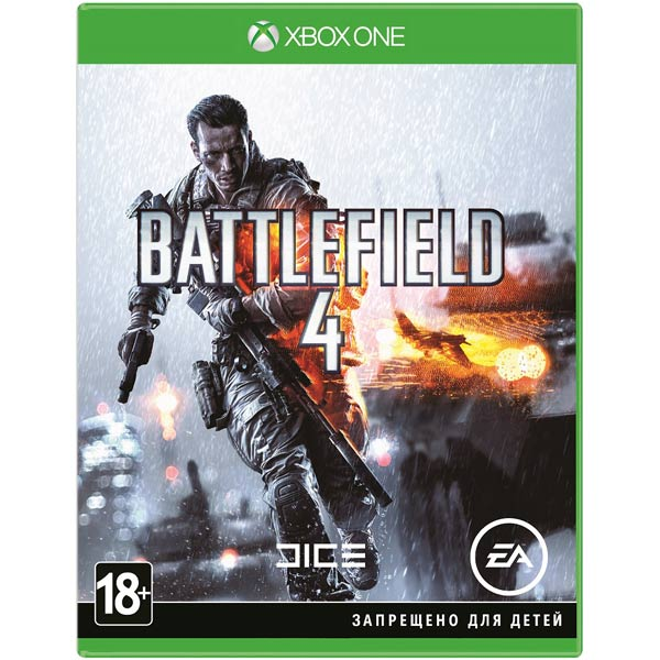 Видеоигра для Xbox One Медиа М.Видео 2590.000
