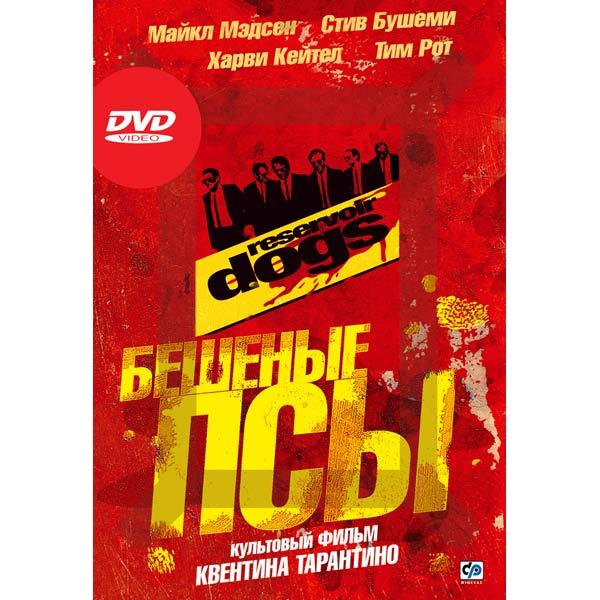 DVD-диск Медиа М.Видео 890.000