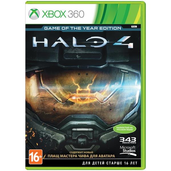 Игра для Xbox Медиа М.Видео 1690.000