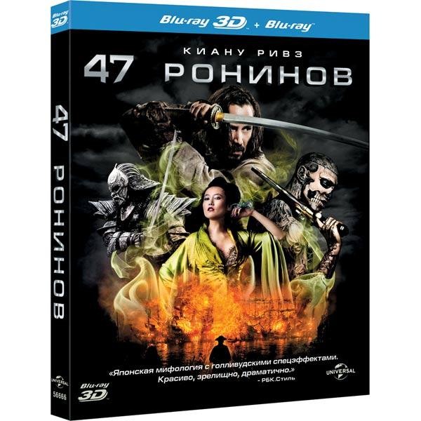 Blu-ray диск Медиа М.Видео 790.000