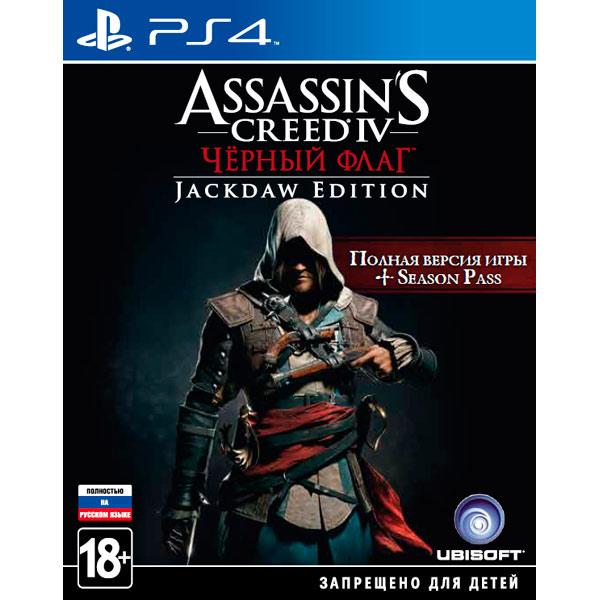 Видеоигра для PS4 Медиа М.Видео 2990.000
