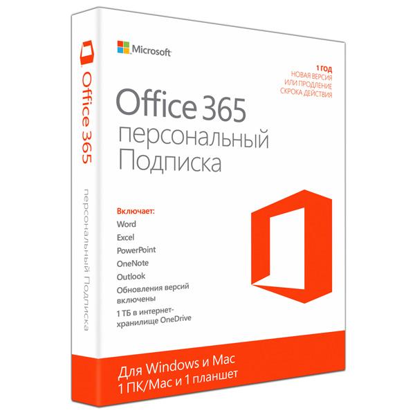 Программа Microsoft Office Медиа М.Видео 2190.000