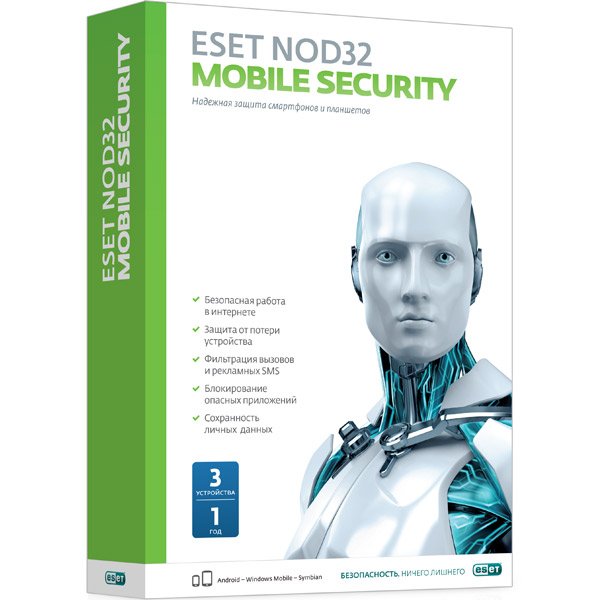 Антивирус ESET М.Видео 690.000