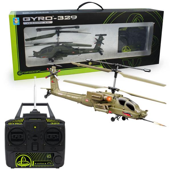 Радиоуправляемое устройство Gyro М.Видео 1490.000