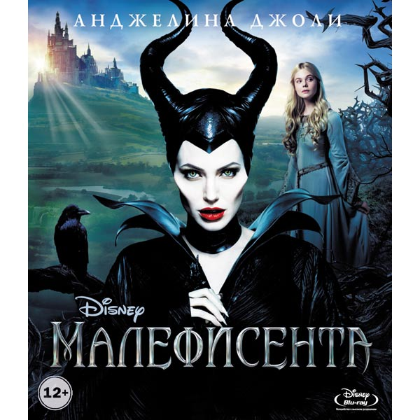 Blu-ray диск Медиа М.Видео 690.000