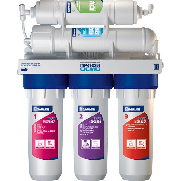 Фильтр для очистки воды Барьер М.Видео 5590.000