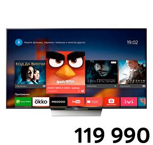 Телевизор Sony KD55XD8599