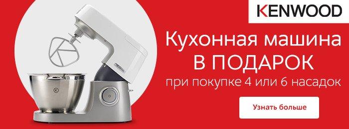 Интернетмагазин Фенко Сеть магазинов бытовой техники и