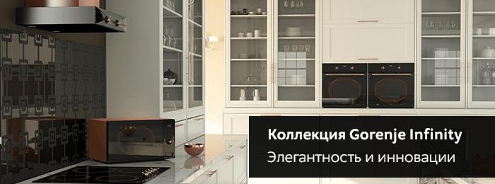 Вытяжки для кухни  интернет магазин м видео
