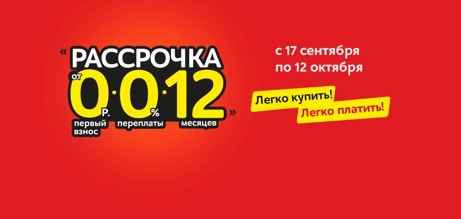 М.Видео - интернет-магазин бытовой техники и электроники. - Москва
