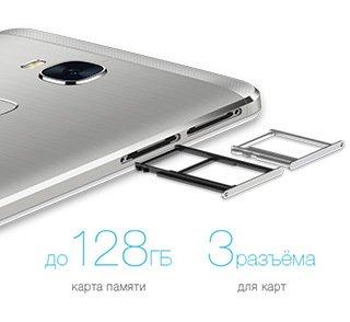 Смартфон Huawei Honor 5X Grey (KIW ... - М.Видео