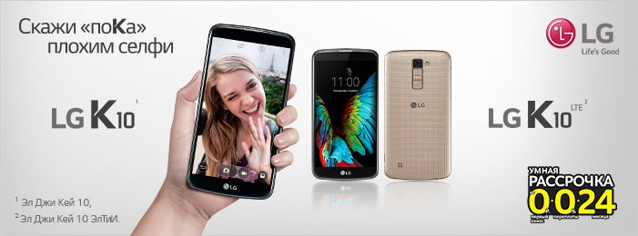 Телефон Андроид Магазин Связной Цены