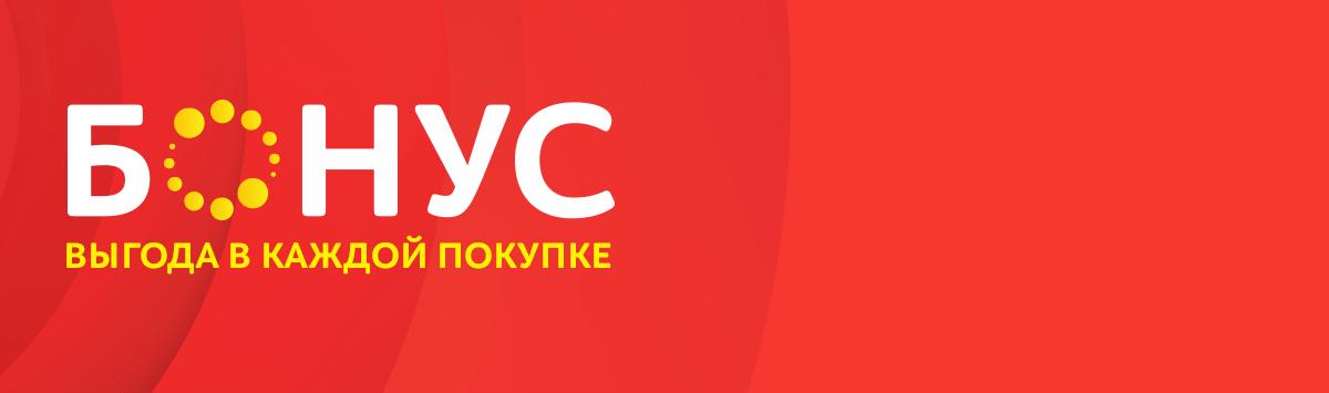 Программа видео интернет магазин