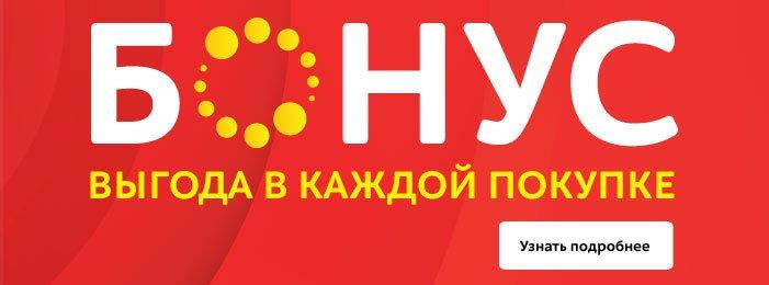 интернет магазин фото и видео