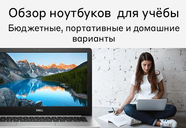 Купить ноутбук в кредит онлайн кемерово оформление онлайн кредита без справок и поручителей